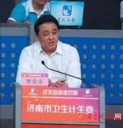 济南东城要建国际医疗中心 报告已上报市政府